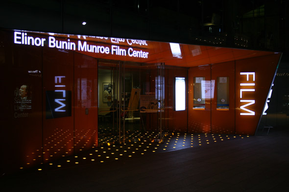 Elinor Bunin Munroe Film Center at Lincoln Center